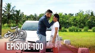 Thoodu | Episode 100 - (2019-07-04) | ITN Thumbnail