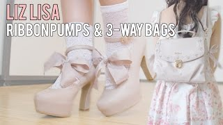 Liz Lisa ribbon pumps & 3-way bags coordinates [Emiiichan]