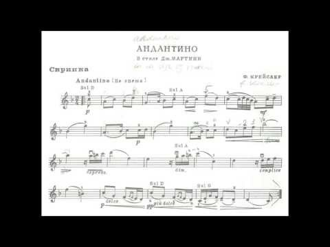 Kreisler, Fritz   Andantino in the style of Martini for violin + piano