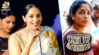 I'm so happy to be back after 9 years : Thimuru Sriya Reddy Speech | Andava Kaanom Audio Launch