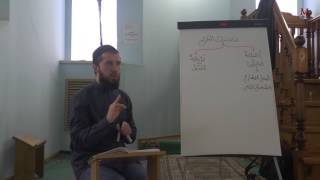 Синтаксис арабского языка. Шарх Мукаддима аль-Аджрумия. Урок 19