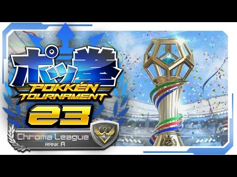 Pokken Tournament - Part 23 | Chroma League Victory + End Credits!  [Wii U English Gameplay]