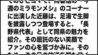 AKB48近藤萌恵里が美少女すぎるとネット上で話題に「能年玲奈っぽい」「...