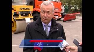 Сімдесят років з дня заснування відсвяткував Донецьке шляхове ремонтно будівельне управління