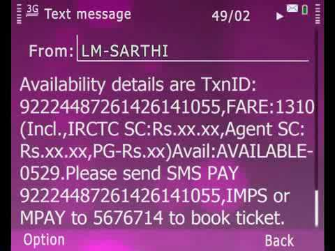 Video demonstration of booking train ticket through SMS in Tamil