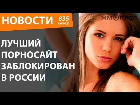 Бесплатное порно онлайн - SEXZAM