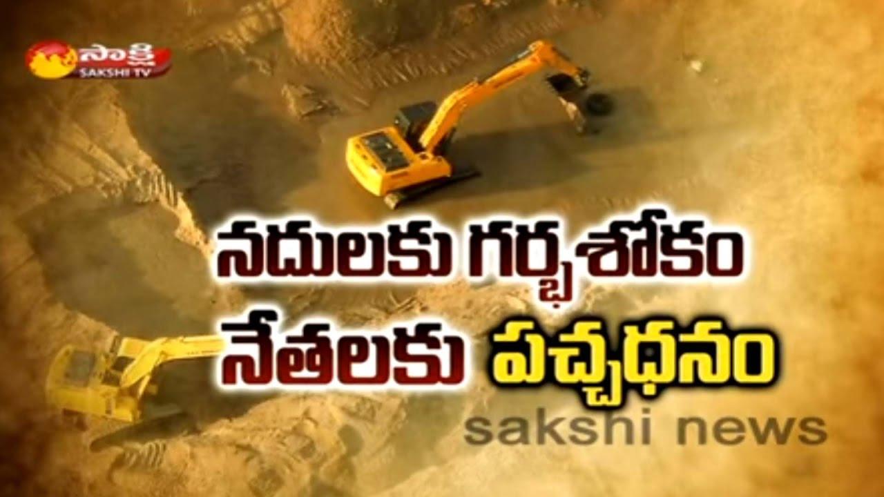 corruption-anti-social-activities-buried-tdp