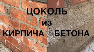 видео Особенности строительства кирпичных домов