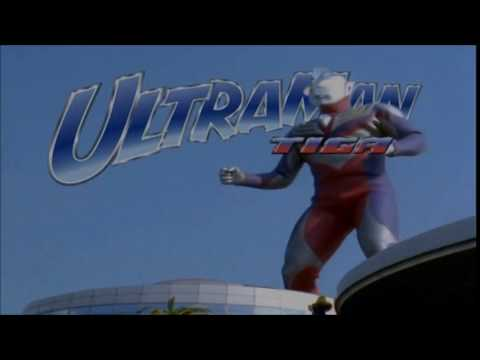 Ultraman Tiga (1996-1997) - North American Intro