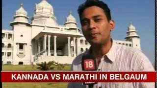 Belgaum's development ignored as parties focus on Marathi vs Kannada divide
