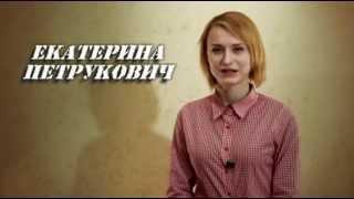 Катя Береза СШ1 Презентация
