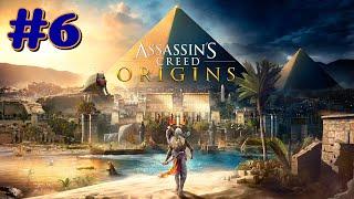 """Assassin's Creed Origins"" Walkthrough (Nightmare) Part 6: Kanopos Nome (Main Quest: Egypt's Medjay)"