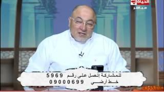 خالد الجندي: لا يوجد ملك اسمه عزرائيل وهو اسم يهودي (فيديو)