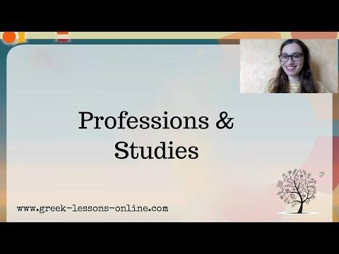 Greek Online Lessons | A1 | Professions-University Studies