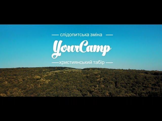 FINAL 2019 | Upgrade | YourCamp19