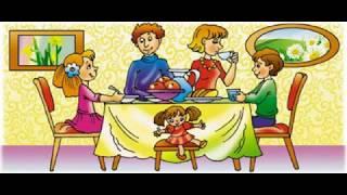 Правила поведінки за столом