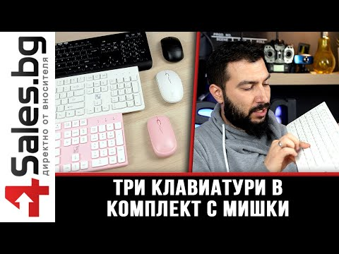Безжични Wireless клавиатура и мишка за компютър KMT1 10