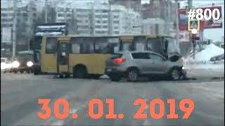 ☭★Подборка Аварий и ДТП/Russia Car Crash Compilation/#800/January 2019/#дтп#авария