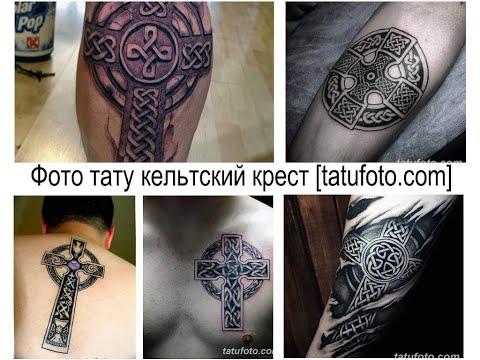 Как символ кельтского креста влияет на жизнь человека, если его носить